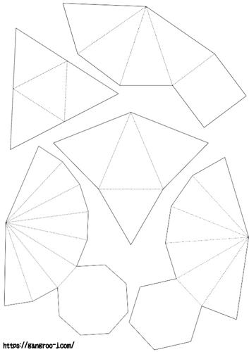 錐体プリント